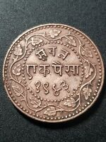 India Princely State of Baroda 1941-1959(1884-1893) 1 paisa copper 24.65mm circu