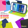 Diary Wallet Flip Case Cover For Samsung Galaxy ACE 3 S7275 T+ SG  Fancy