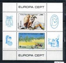 Cyprus 1983 Mi. Bl. 5 SS 100% ** Europe Cept, Nature, birds