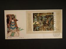 CHINA - 1987 DUNHUANG CAVE MURALS M/S ON FDC  SG.MS3498 (REF.A1)