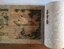 EROTICA.Japon.XXe.10 estampes réhaussées collées/rouleau  papier toilé.25x235.