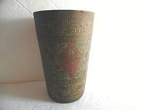 Vintage Bronze (?) Drinking Vessel - Middle Eastern - Marked On Bottom