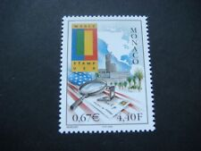 Monaco 2000 World Stamp Exhibition SG 2468 MNH Cat £2.75
