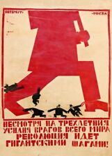 Soviet constructivisme la révolution va faire avancer la propagande russe Poster