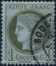 FRANCE CERES N° 50 AVEC OBLITERATION