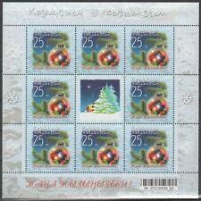 2008 Kazakhstan New year's decoration MNH