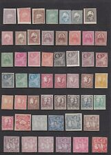 NSW51) 1888-89 Centennial of New South Wales all-different imperforate colour