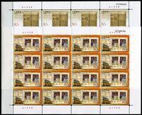 China PRC 2003-19 Art of Books Ungarn Hungary Issue 3480-81 Bogensatz ** MNH