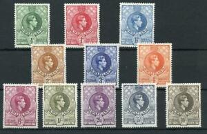 Swaziland 1938-54 set SG28/38a fine MLH/MM