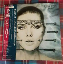 DEBBIE HARRY (BLONDIE) 'KooKoo' Japan Promo LP, OBI & Insert