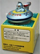 Tetsujin 28 Wind-Up Flying Saucer -- Mint in the Box