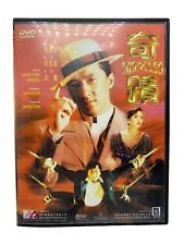 MIRACLES Media Asia DVD Jackie Chan Anita Mui  奇蹟 Mega Star Video BLACK DRAGON