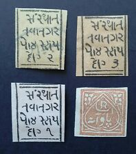 India British Commonwealth Indian States four stamps (3 mint hinged & 1 used)