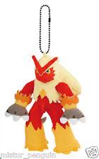 "My Pokemon Collection BLAZIKEN 4"" Plush Doll Toy Key Chain Plushie XY UFO MPC"