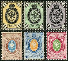 Imperial Russia, Scott# 19 -25, Michel# 18x - 23x, mint