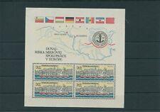 Tschechoslowakei 1982 Mi. Block 52 postfrisch ** MNH weitere sh. Shop
