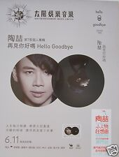 "DAVID TAO ""HELLO GOODBYE"" ASIAN PROMO POSTER - Rock, Mandopop, R&B Music"