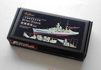 Flyhawk 1/350 350069 Prinz Eugen cruiser for Trumpeter
