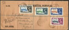 Seychelles KGV 1935 Silver Jubilee set on HMS Treasury Registered Cover