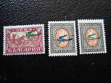 BULGARIE-timbre-yt aerien n° 3a 4a n*(+4a surcharge verte) (A3)stamp bulgaria