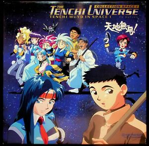 The Collection Tenchi Universe Tenchi Muyo in Space 1 Laser Disc LD001008