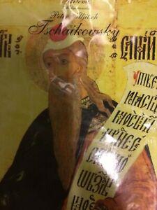 """2-CD """"Peter Tschaikowsky - Meisterwerke"""" Klavierkonzert Mozartiana Ballettmusik"""