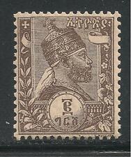 Ethiopia #4 (A1) XF-S MNH - 1895 2g Menelik II