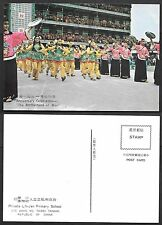 Tairei, Taiwan Postcard - Lih-Jen School - Rep. of China - Brotherhood of Man