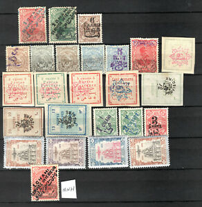 MIDDLE EAST 1902-1915 SELECTION OF MH STAMPS MOUNTED MINT