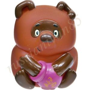 Winnie the Pooh. Says phrase. Toy cartoon Russian Vinni pukh. Sojuzmultfilm.