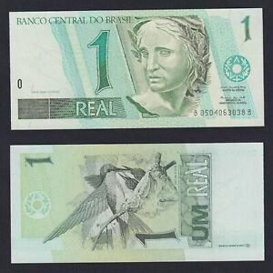 Brasile 1 real 1994(97) FDS/UNC  B-08