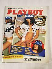 Vtg Playboy Magazine Back Issue October 1976 ~ Playmate Hope Olson