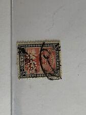 1948 Sudan Stamp 92A8 I14