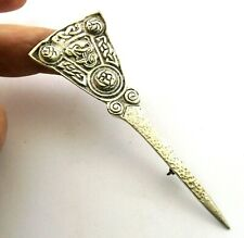 Large vintage sterling silver celtic brooch or kilt pin by Hamish Dawson Bowman