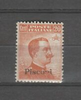 S35924 Egeo Tilos 1922 MNH 20c Saxon 11 1v Filigree Crown Varieties'