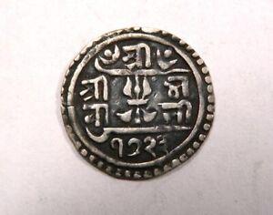 Nepal King Rana Bahaddur Silver Suki ¼ Mohar dated 1801 Nice EXTREMELY RARE