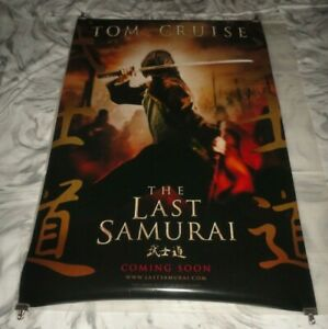 The Last Samurai Original US One Sheet Movie Cinema Poster 2003 Tom Cruise