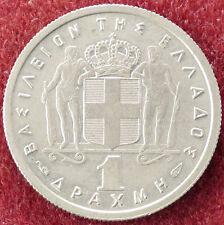 Greece Drachma 1954 (D2004)