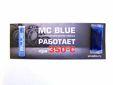 VMPAUTO High temperature grease MC-1510 Blue, Sachet 10g