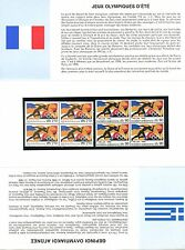 EMISSION COMMUNE FRANCE GRECE JEUX OLYMPIQUES 1992  N° P2745 COTE 24 €