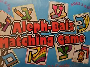 Aleph Bais Matching Game Brand New Sealed. Eductional and Fun!