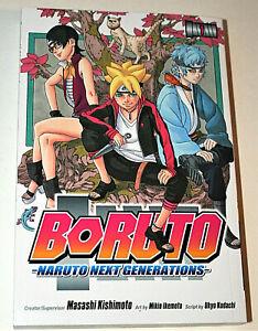 Boruto Naruto Next Generattions Loot Crate Anime Manga Exclusive NOS New 2018 PB