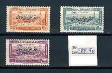 LEBANON - LIBAN MH SC# C88-C90 ARAB MEDICAL CONGRESS BEIRUT 1944