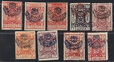 SAUDI ARABIA 1925 2nd NEJD HANDSTAMP ON MECCA ARMS ISSUES OF HEJAZ SET OF 9 SG