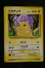 pokemon base set Japanese no rarity Symbol  Pikachu