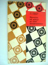 BOOK RUSSIAN DRAUGHTS - LIVRE DE JEU DE DAMES RUSSE - 1984