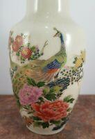 Vintage Peacock And Floral Hand painted MCI Japan Porcelain Crackle Glaze Vase