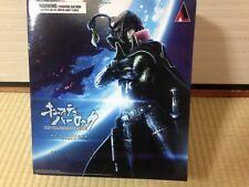 Play Arts Kai Movie Masterpiece Captain Harlock 1/6 Figure from Japan F/S JP
