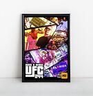 UFC 244 Event Poster | Nate Diaz vs Jorge Masvidal | Framed Art | NEW | USA