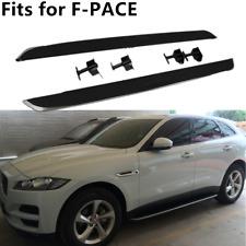 fits for Jaguar F-PACE 2016-2020 Running board side step Nerf bar